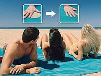 Анти-песок пляжная чудо-подстилка Originalsize Sand Free Mat 200*200 Голубая! Лучшая цена
