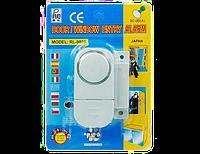 Дверная и оконная сигнализация YL - 9805! Лучшая цена