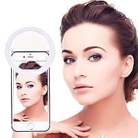 Светодиодное селфи-кольцо на батарейках Selfie Ring Light Белый! Лучшая цена