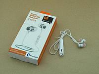 Наушники вакуумные с микрофоном MDR UBL T180A + BT! Лучшая цена