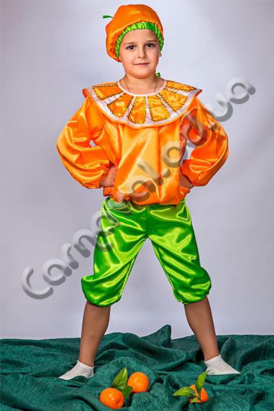 Карнавальный костюм Апельсин Атласный