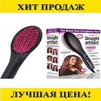 Расческа-выпрямитель для волос Simply Straight 906B