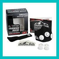Маска для тренировки Elevation Training Mask! Лучший подарок