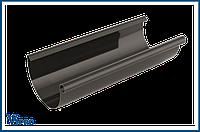 Желоб, водосточная система BRYZA 125 мм, Цвет RAL 8017 коричневый.