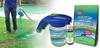 Жидкий газон Hydro Mousse Liquid Lawn 2 в 1 + распылитель для гидропосева (гидро маус)! Хит продаж