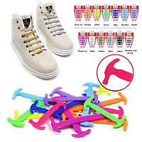 Цветные силиконовые шнурки для обуви Good-Bye Tie радуга! Хит продаж