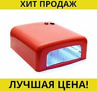 Лампа для маникюра c таймером ZH818