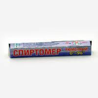 Спиртомер бытовой рюмочный 0-80