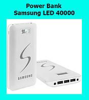 Power Bank Samsung LED 40000!Лучший подарок
