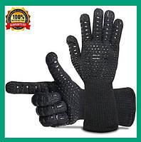Термостойкие перчатки BBQ GLOVES!Лучший подарок