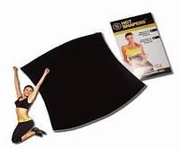 Неопреновый пояс для похудения Hot shapers belt Neotex (Хот Шейперс)! Хит продаж