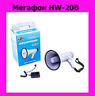 Мегафон HW-20B, поспеши
