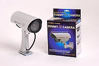 Муляж камеры наблюдения (видеокамера-обманка)! Хит продаж