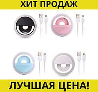 Селфи-лампа Led кольцо на телефон RK12- Новинка