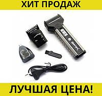 Электробритва GM789