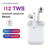 Беспроводные Bluetooth наушники i12-TWS | блютуз наушники | гарнитура | копия наушников Apple AirPods! Хит продаж