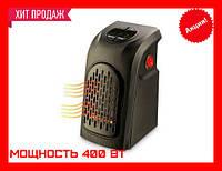 Портативный обогреватель Handy Heater, дуйка rovus handy heater, мини обогреватель / мощность 400 ВТ! Топ Продаж
