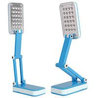 Светодиодная настольная лампа LED-666 TopWell голубая! Хит продаж