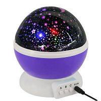Ночник в форме шара NEW Projection Lamp Star Master Фиолетовый! Хит продаж