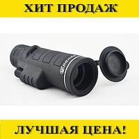 Монокуляр Панда- Новинка