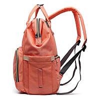 Сумка-рюкзак для мам Mom Bag Персиковая! Хит продаж
