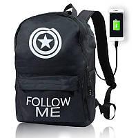 Светящийся городской рюкзак с usb зарядкой + замок (Follow ME)! Хит продаж