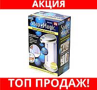 Сенсорный дозатор жидкого мыла Soap Magic!Хит цена! Лучший подарок