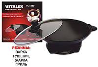Электрический ВОК 33 х 9 см Vitalex VL - 5350 электросковорода ( Виталекс )! Хит продаж