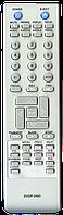 Пульт для dvd Elenberg 2450 2417 2420