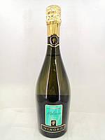 Вино ігристе біле Vinoro Malvasia Dolce 0.75 л