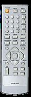 Пульт для dvd Elenberg dvdP-2404
