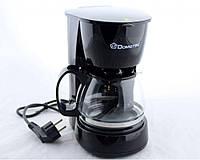 Кофеварка MS 0707 220V, Капельная кофеварка, Электрическая кофеварка, Бытовая мощная кофеварка, Кофемашина! Хит продаж