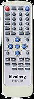 Пульт для dvd Elenberg dvdP-2407 -2406 Dex Saturn