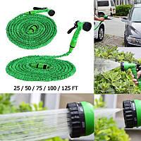 Садовый Шланг для полива X HOSE 7.5m 25FT, Растягивающийся шланг, Удлиняющийся шланг, Шланг для воды! Хит продаж