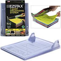 Набор органайзеров для хранения одежды EZSTAX! Хит продаж