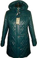 Куртка женская зимняя большого размера - ЛД 38-1 т зеленый