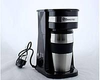 Капельная кофеварка DOMOTEC MS-0709 с металлической кружкой! Хит продаж