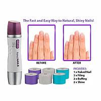 Прибор для полировки и шлифовки ногтей Naked Nails, Аппарат для маникюра и педикюра Naked Nails! Акция