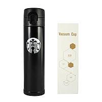 Вакуумный термос для холодных и горячих напитков Starbucks 0.3л! Хит продаж