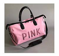 Женская Дорожная Сумка Вместительная PINK Черная Розовый! Хит продаж