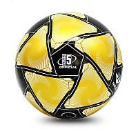 Мяч для игры в футбол марки Golden Bee! Хит продаж