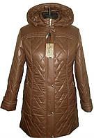 Куртка женская зимняя большого размера - ЛД 38-1 шоколад