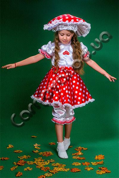 Карнавальный костюм Мухомор для девочки