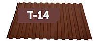 Металлопрофиль Т-14
