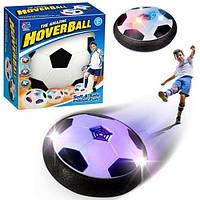 Футбольный мяч для дома с подсветкой HoverBall Чёрно-белый! Акция