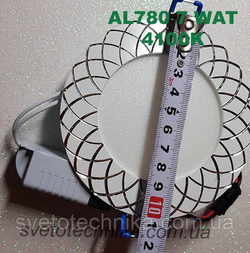 Светодиодный светильник Feron AL780 7W 4000К (корпус - белый)