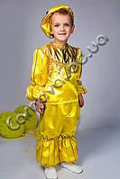 Карнавальный костюм Солнечный лучик (Солнышко)