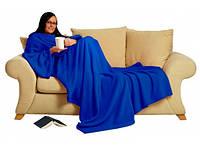 Одеяло-плед с рукавами Snuggle (Снагги) | теплый рукоплед | плед-халат! Лучшая цена