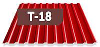 Металлопрофиль Т-18