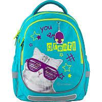 Рюкзак школьный Kite Education Rachael Hale R20-700M, 44370